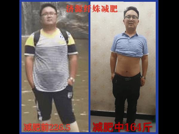 河南 李宇 减重 将近70斤