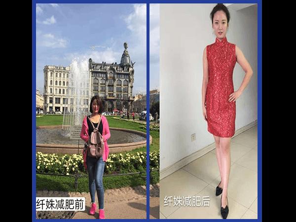 新疆 闫雨薇 减重 将近50斤